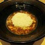きしめん亭 - カツカレーきしめん 1,250円 + 麵大盛り 150円 の麺を食べ終わり、ごはん大盛 320円 を入れて 和風カレーライスで頂きました。