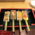 FUMUROYA CAFE - 生麩田楽