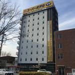 スーパーホテル - 防府駅前すぐ