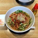 暁 製麺 - 汁なし担担麺