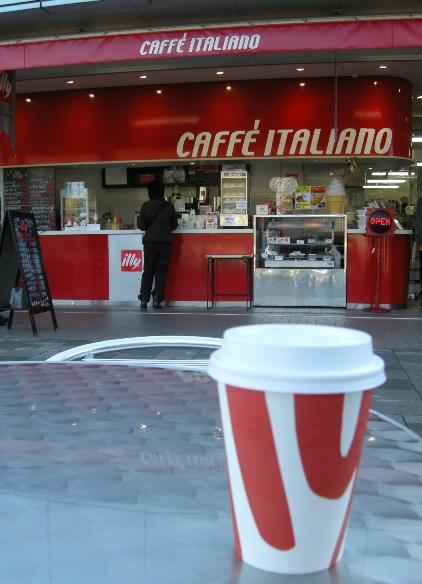 富士川SA(下り線) illyオープンカフェ name=