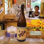 みのや北村酒店 - 大いばり(400円)