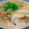 Gansoakanorensecchanramen - 料理写真:やっぱり人気No.1! お店の看板メニュー『ラーメン』 並/大