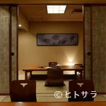 赤坂 きた福 - 部屋ごとに料理人がつく贅沢なスタイルが人気です