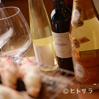 赤坂 きた福 - 蟹料理に合うワインを揃えてあります