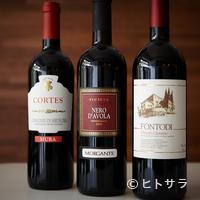 29 - 料理に寄り添うワインの数々