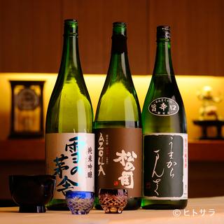 料理との相性や季節を考えた常時5種の日本酒が揃います