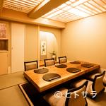 銀座 小十 - 落ち着きある佇まいの個室での会食も人気
