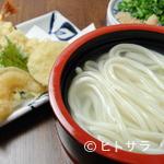 にし蔵 - さくさく天ぷらと水でしめていないもっちりしたうどんの『釜天』