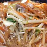 Arakiya - 野菜たっぷり