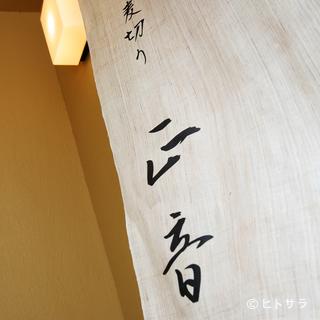 一品料理をつまみに、厳選された日本酒を楽しんではいかが?