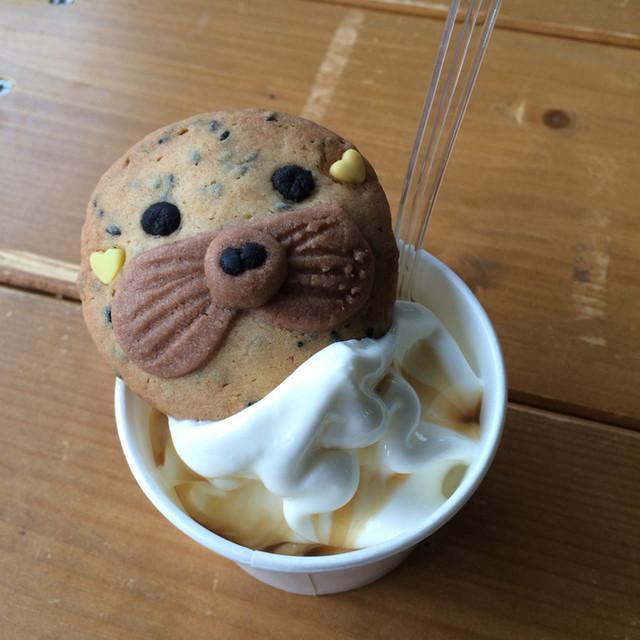 動物園アイスクリーム