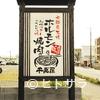 千萬屋 - その他写真:熊本産交バス「鯰駅」から徒歩15分。専用の駐車場も完備