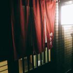 65404639 - 暖簾