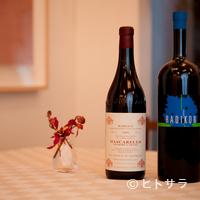 mondo - 自然派から年代物までイタリア産ワインが充実