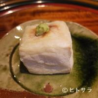 うち山 - 胡麻の風味と香ばしさを楽しめる『焼き胡麻豆腐』