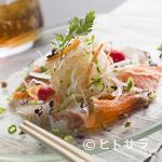 藤右ェ門 栄 - 『自家製スモークサーモンと白身魚のカルパッチョ』