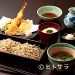 山せみ - 当店おすすめの蕎麦や天ぷらの『楽膳(らくぜん)』