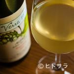 リベルタン - 軽やかで飲みやすい自然派ワインの実力を体感