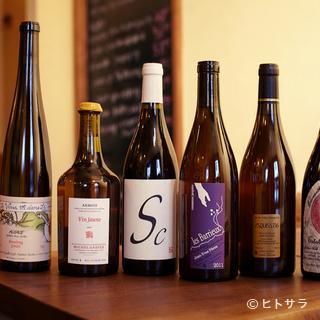 ボトルや名前にも個性が際立つワイン