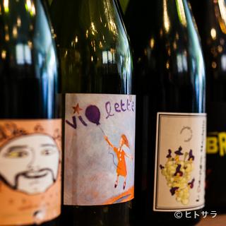 ずらりと並ぶワインの中には希少な品も