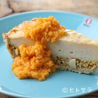 フォノカフェ - 様々な食材が織りなすハーモニー、『玄米と豆腐のタルト』