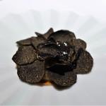 Cot - トリュフのブリック焼き