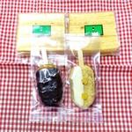 パティスリー タンゴデシャノワール - 可愛い焼き菓子!!(^◇^)