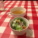 銀座シシリア - サラダとスープもつきます