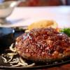 あさくま - 料理写真:あさくまハンバーグ