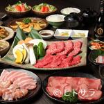 飛騨牛焼肉・韓国料理 丸明 - ボリューム満点のお得なコースメニューが充実