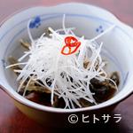 どぜう飯田屋 - 精が付く夏の食材して古くから日本で愛されてきた「どじょう」