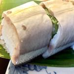 秋刀魚 - 酢飯はぎっしり