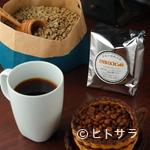 ヒビキ カフェ - 自家焙煎のコーヒーの風味を楽しむ