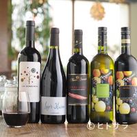 デイライトキッチン - オーガニックワインのほか、女性から好評のサングリアも用意