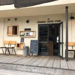 ひだまりコーヒースタンド - 今時ですねー♪堀江に有りそー♪