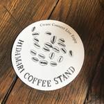 ひだまりコーヒースタンド - コースターもらいましたルン♪ (p・ェ・)p ルン♪
