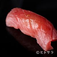 喜寿司 - 寿司屋の主役『まぐろ』は古くから味に定評のある漁港から