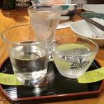 亜耶 - 利き酒3種セット
