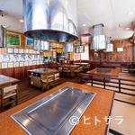ステーキハウス朝日レストラン - 広々とした開放的な店内でプロが焼き上げるステーキをご堪能