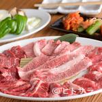 焼肉家ごんたか - 【ごんたか】の肉の美味さを一品に集結させた『ごんたか大皿』