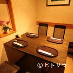 天ぷら岡本 - 子どもと一緒に楽しめる個室は、家族の食事会にもぴったり