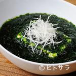 神山町魚金 - 磯の香りがたまらない『青海苔豆富』