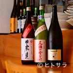 神山町魚金 - 神山町店の厳選日本酒にも注目