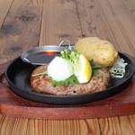 ハンバーグレストラン BOSTON - 和風おろしハンバーグ