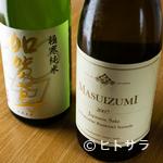 てんぷら黒川 - 天ぷらの油をスッと洗い流す、銘酒をラインナップ