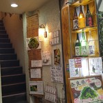 豐樂 - お店の1階入口から2階にあがります