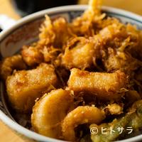 てんぷら黒川 - 海老やホタテなど魚介を贅沢に使った『かき揚げ天丼』