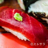 寿司大 - 本マグロの質のよさを物語る『赤身の漬け』