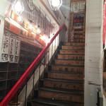 65421546 - 雑多な階段を登ります